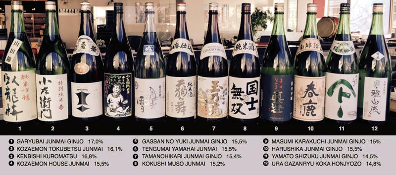 sake-screenshot800